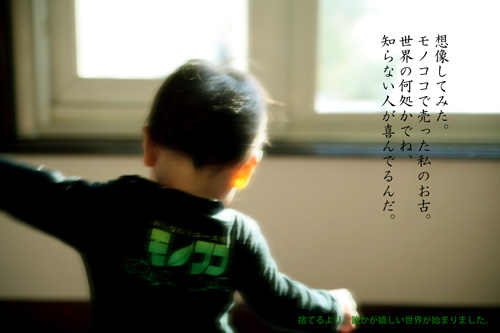 mncc-image4